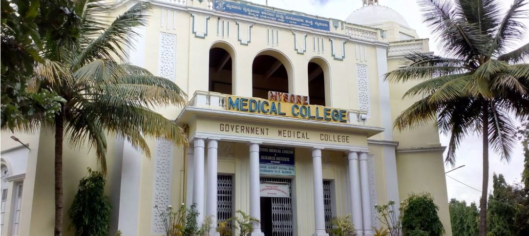 Paramedical Colleges In Mysore